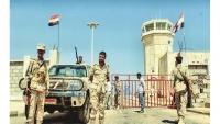 نجاة نائب مدير مطار سقطرى من محاولة اغتيال نفذتها عناصر تابعة للانتقالي