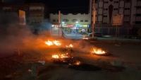 القوى المدنية الجنوبية: إعلان الطوارئ في عدن يستهدف الاحتجاجات