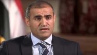 """الخارجية تحمّل """"الانتقالي"""" والإمارات مسؤولية تقويض السلام في اليمن"""