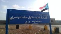 مصدر حكومي: الإمارات دربت 54 طياراً لتنفيذ انقلاب في سقطرى وتعتزم تنفيذ إنزال جوي
