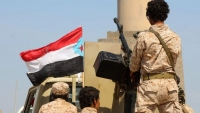"""هل يعكس إعلان """"الانتقالي"""" الحكم الذاتي خلافًا بين الرياض وأبو ظبي (تقرير)"""