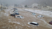 أرصاد حضرموت يحذّر من هطول أمطار غزيرة في الوادي والصحراء وجزء من الساحل
