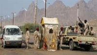 مقتل وإصابة أربعة جنود حكوميين في كمين مسلح بمحافظة أبين