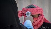 اللجنة الوطنية العليا لمواجهة كورونا تعلن تسجيل أول إصابة بالوباء في تعز