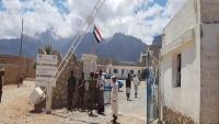 مصادر: اتفاق لإدارة مشتركة بين قوات الحكومة والانتقالي في سقطرى