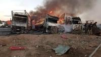 قتلى وجرحى بغارات للتحالف استهدفت شاحنات تقل بضائع تجارية في البيضاء
