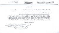 شبوة تعلن تعليق رحلات النقل الجماعي من وإلى عدن لمنع انتشار كورونا