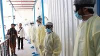 افتتاح مركز للحجر الصحي في محافظة مأرب