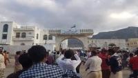 الانتقالي يعلن وقف التصعيد في سقطرى ويطالب هادي بإقالة محروس