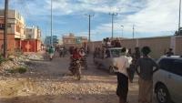 مخالفات لقرار حظر التجوال في حضرموت