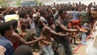 الحوثيون: السعودية رحلت مئات الصوماليين إلى اليمن ومفوضية اللاجئين أهملتهم