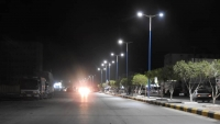 محافظ شبوة يفتتح المرحلة الأولى من مشروع إنارة الشوارع في عتق