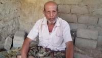 القوات الحكومية تأسر قائدا عسكريا رفيعا في المجلس الانتقالي