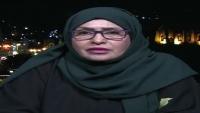 ناطقة لجنة الطوارئ لمواجهة كورونا تتعرض لاعتداء في عدن