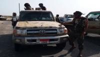 14 قتيلا في سادس أيام المواجهات جنوب اليمن