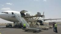 طائرة أممية تحمل 8 أطنان مساعدات طبية تصل مطار صنعاء