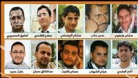 """""""أمهات المختطفين"""" تستنكر استمرار الحوثيين احتجاز الصحفيين رغم الأوامر بالإفراج عنهم"""