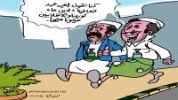 كاريكاتيرات.. عن عيد الفطر باليمن في زمن كورونا واستغلال المليشيات للأزمة