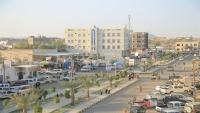 شرطة مأرب تحذر المواطنين من مخالفة خطة حظر التجوال