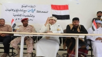 مشايخ ووجهاء سقطرى يطالبون التحالف بمنع استقدام الانتقالي مسلحين من خارج المحافظة