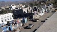 جماعة الحوثي تفرض حظراً شاملاً للتجوال في مدينة دمت بالضالع
