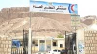مستشفى ثانِ بحضرموت يغلق قسم الطوارئ بعد وفاة أحد العاملين بكورونا