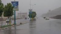 شرطة المهرة تحذر من البقاء في الأماكن المنخفضة في ظل توقعات هطول أمطار غزيرة