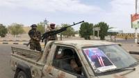 الضالع.. قبائل الأزارق تطالب بالقبض على شقيق عيدروس الزبيدي بعد ارتكابه جريمة قتل