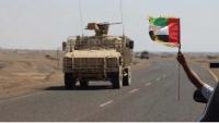 ناشيونال إنترست: السعودية والإمارات استخدمتا أسلحة أمريكية لشراء ولاءات في اليمن (ترجمة خاصة)