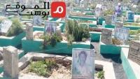 في اليمن ..ربع مليون قيمة القبر الواحد.. جثث اليمنيين تتكدس مع انتشار الأوبئة (تحقيق)