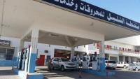 رفع تسعيرة المشتقات النفطية في حضرموت