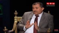 """الإصلاح يستنكر اقحام """"مراسلون بلا حدود"""" اسمه في حادثة اغتيال صحفي بعدن"""