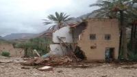 """محافظ حضرموت يعلن مدينتي """"حجر وميفعة""""مناطق منكوبة جراء المنخفض الجوي"""