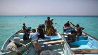 الحكومة اليمنية: إريتريا تختطف صيادين يمنيين وتعتدي عليهم بشكل متكرر