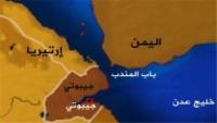 وصول أول رحلة بحرية تقل عالقين يمنيين في جيبوتي إلى ذباب بتعز