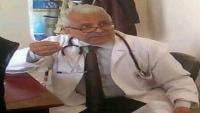 وفاة الاستشاري في طب الأطفال بمحافظة إب محمد الدعيس بكورونا