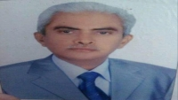 نقابة الصحفيين تنعي الصحفي والأديب أحمد محمد رسام