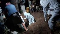 الحكومة تطالب بتحقيق دولي حول تكتم الحوثيين على إصابات كورونا