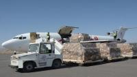 اليونيسف تعلن وصول طائرة مساعدات طبية مخصصة لمواجهة كورونا إلى عدن