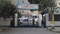 """""""أطباء بلا حدود"""" تفتتح المركز الثاني لعلاج حالات الإصابة بكورونا في عدن"""