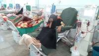 كورونا يهدد مرضى الكلى بمستشفى الثورة في تعز ومناشدات بالتدخل
