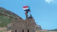 """مليشيات """"الانتقالي"""" تحاول اغتيال مدير مكتب الشيخ عيسى بن ياقوت في سقطرى"""