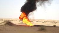السلطات الأمنية في شبوة تتهم الإمارات بالوقوف خلف تفجيرات أنبوب النفط