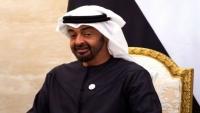 """مسؤول يمني مخاطباً """"بن زايد"""": المؤذي زائل وأصحاب السيادة على الأرض هم الباقون"""