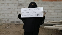 """""""أمهات المختطفين"""": الحوثيون نقلوا معتقلين من الحديدة إلى صنعاء بعد تفشي كورونا"""
