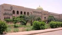 جامعة عدن تنعي 27 أكاديميا من روادها قضوا نتيجة وباء كورونا والحميات الأخرى