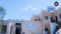 المهرة.. وفاة ثاني حالة إصابة بكورونا في المحافظة