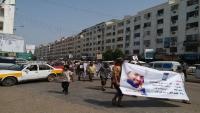 تظاهرة لجمعية جرحى عدن للمطالبة بكشف مصير المعتقل محمد الميسري