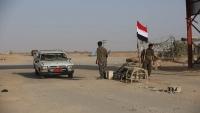 اشتباكات بين أفراد الأمن ومليشيات الانتقالي في مديرية نصاب بشبوة