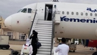 وصول 144 مسافراً إلى مطار سيئون من العالقين في مصر